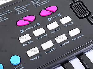 Игровой синтезатор с микрофоном для детей, HS3716A, магазин игрушек