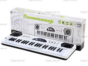 Синтезатор с микрофоном, для детей, HS4916B, игрушки