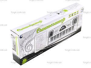 Синтезатор с микрофоном, для детей, HS4916B, toys.com.ua