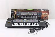 Синтезатор с микрофоном, зарядка 37 клавиш (MQ032FM), MQ032FM, toys.com.ua