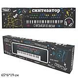 """Синтезатор """"В ритме детства"""" 37 клавиш сеть и микрофон, MQ-3738S RUS, купить"""