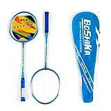 Синие ракетки для бадминтона, C40196, фото