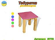 Табурет деревянный (розовый), RTT0