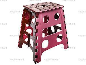 Раскладной стул, детский, , отзывы