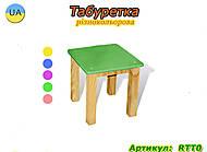 Табурет детский (зелёный), RTT0