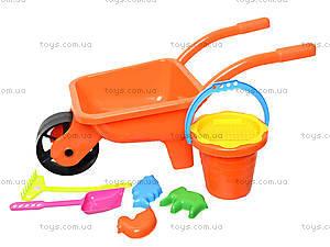 Тачка для песка с набором, 01-129, детские игрушки