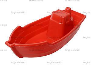 Тачка с лодочкой и песочным набором, 01-127, toys.com.ua