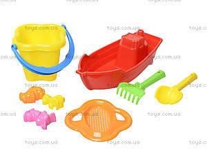 Детская тачка с лодочкой и песочным набором, 01-127, игрушки
