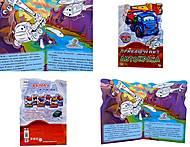 Книга-раскраска «Тачки: Приключения Автокрана», А209002У, фото
