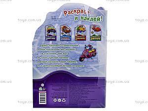 Детская книга «Приключения Джипса Бонда», А15796РА209009Р, купить