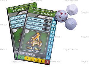 Тактическая игра «Миссия Приманка» с воинами, 329, toys