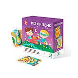 Тактильная игра «Микс предметов», 300205, фото