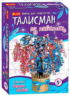Талисман из паеток «Дерево любви», 15100054Р