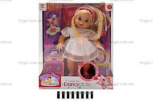Танцующая кукла «Девочка», 9691