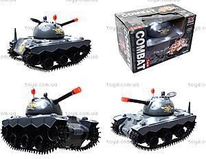 Игрушечный танк для детей Combat, 00568