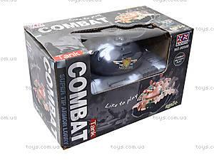 Игрушечный танк для детей Combat, 00568, цена