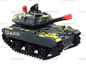Игрушечный танк «Отважный», 00768, магазин игрушек