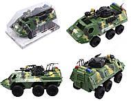 Игрушечный инерционный пластиковый танк, 939A-1