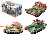 Детский танк с подсветкой и звуковыми эффектами, 2016C