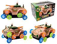 Игрушечный танк для мальчиков, 9099A, фото
