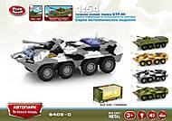Танк БТР-80 PLAY SMART , 6409C