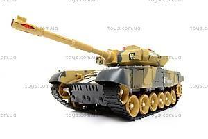 Танк игрушечный для танковых боев, 9995