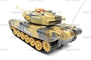 Танк игрушечный для танковых боев, 9995, купить