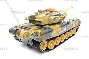 Танк игрушечный для танковых боев, 9995, фото