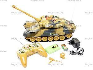 Танк игрушечный для танковых боев, 9995, отзывы