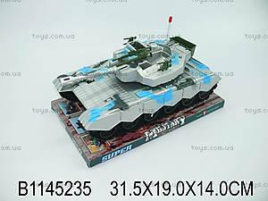 Инерционный игрушечный танк для детей, K777, купить