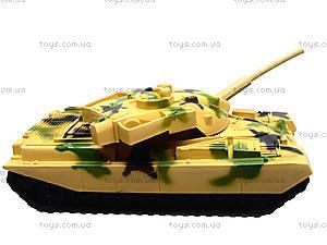 Танк инерционный «Атака», Q2-585B, цена