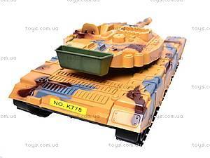 Танк инерционный детский, K778, игрушки