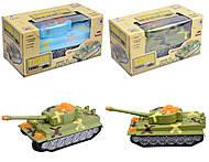 Игрушечный танк со светомузыкой, LX723, фото