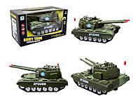 Детский музыкальный танк со световыми эффектами, ZF0088, купить игрушку