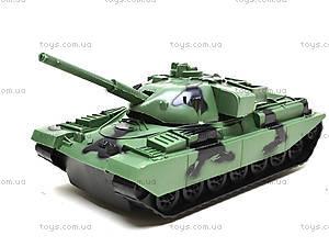 Игрушечный танк «Сражение», Q2-504ABC, цена