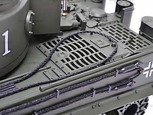 Танк с радиоуправлением для мальчиков, YH4101B-12, игрушки