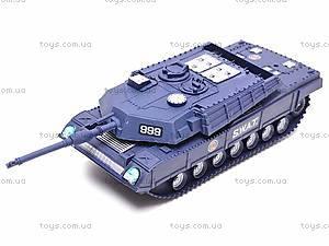 Танк Swat, 999-063H