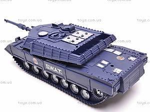 Танк Swat, 999-063H, отзывы