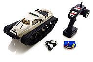 Танк вездеход на радиоуправлении 1:12 Military Police (белый), SG-1203W, купить