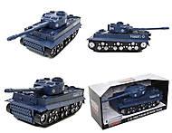 Инерционный танк на батарейках, 360-10, купить