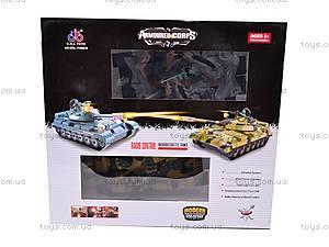 Танковый бой на радиоуправлении, 11268B, игрушки