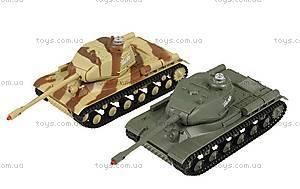 Танковый бой на радиоуправлении 1:36 HuanQi, HQ-529, игрушки