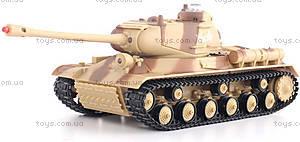 Танковый бой на радиоуправлении 1:36 HuanQi, HQ-529, детские игрушки