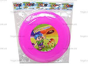 Тарелка Фрисби, 1220A, детские игрушки