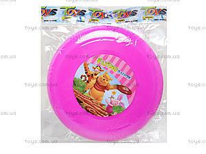 Тарелка Фрисби, 1220A, toys.com.ua