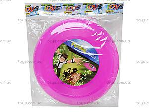Тарелка Фрисби, 1220A, toys