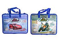 Детская папка портфель А4 Kidis Speed car, пластиковая, на замке, с ручками, 7152, детские игрушки