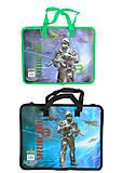 """Папка-портфель детская """"Kidis soldier"""", с текстильными ручками, 7420, toys"""
