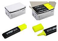 Текстовый маркер желтый JOBMAX (12 шт в упаковке), BM.8902-08, Украина