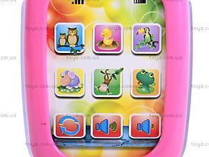 Телефон «Бебифон» с сенсорным экраном, 7203, цена